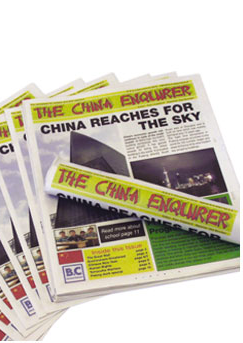 The Chinese Enquirer