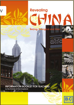 Revealing China Information for Teachers